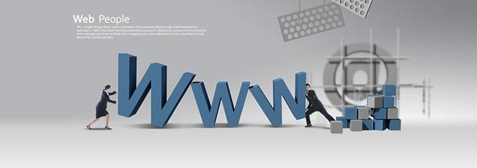 现代网站建设行业的发展动向