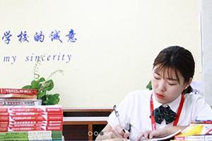 三亚学院学生事物服务中心